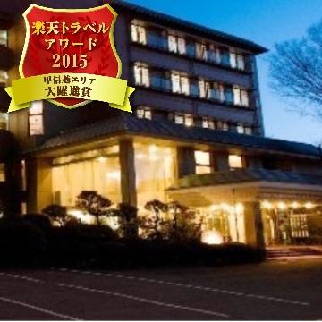 石和温泉 ホテル 花京 その1