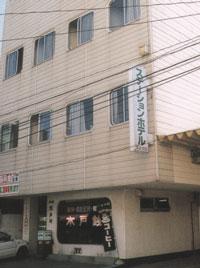 酒田ステーションホテル