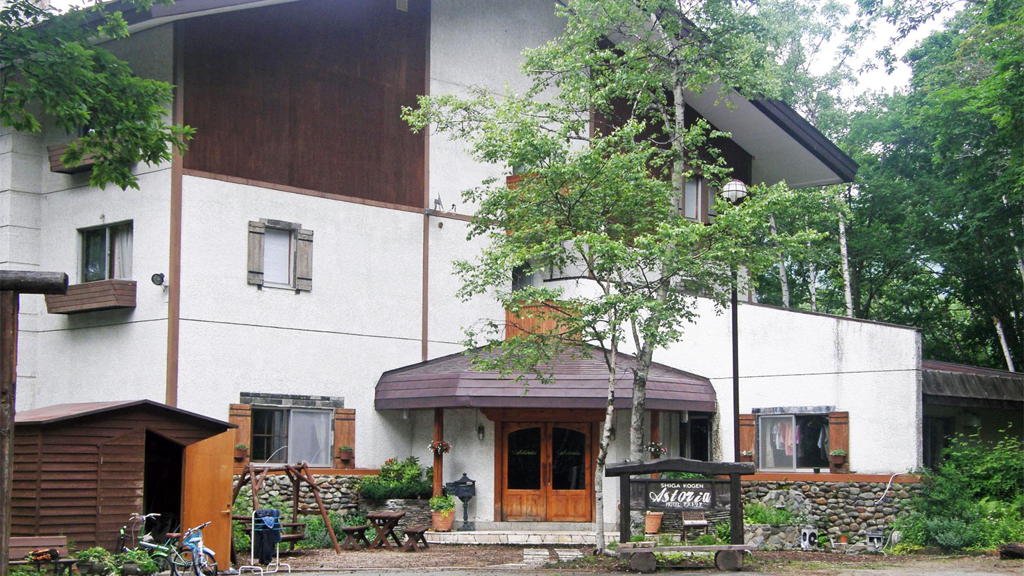 ホテル アストリア<長野県>...