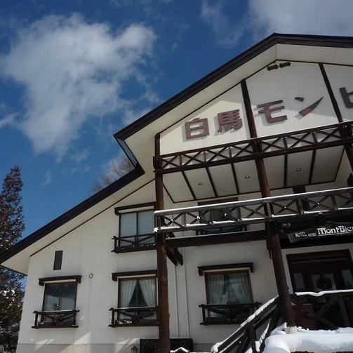 カントリーホテル・白馬モンビエ