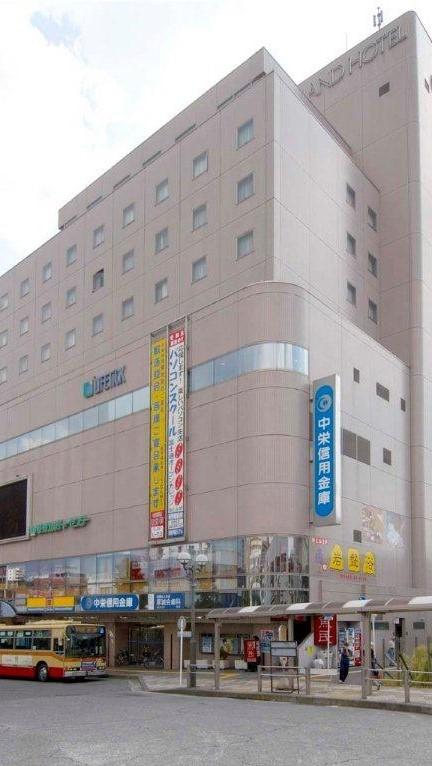 グランドホテル神奈中秦野