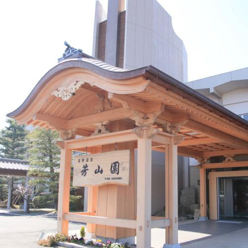 湯野温泉 芳山園の施設画像