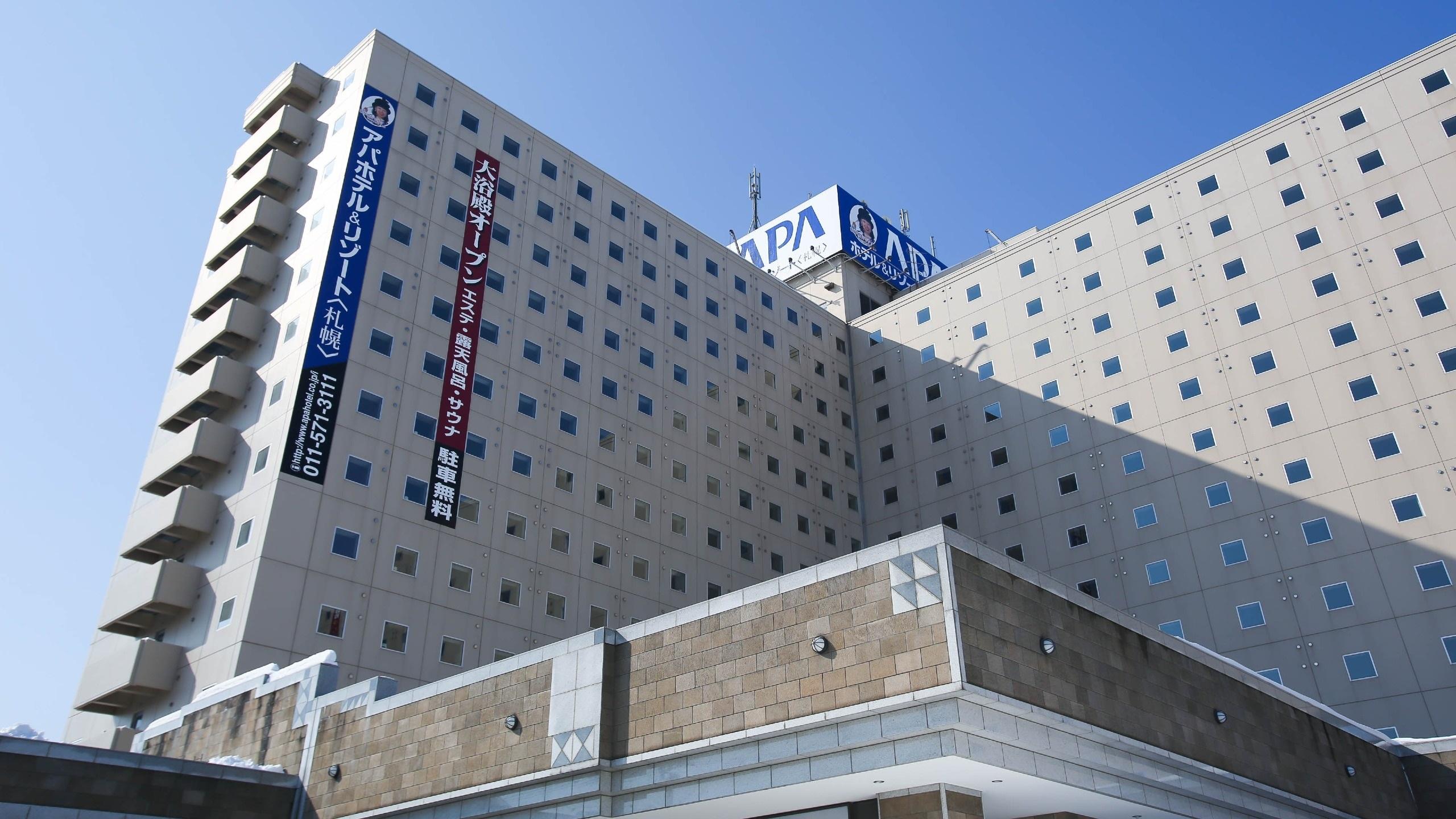 アパホテル&リゾート<札幌>...