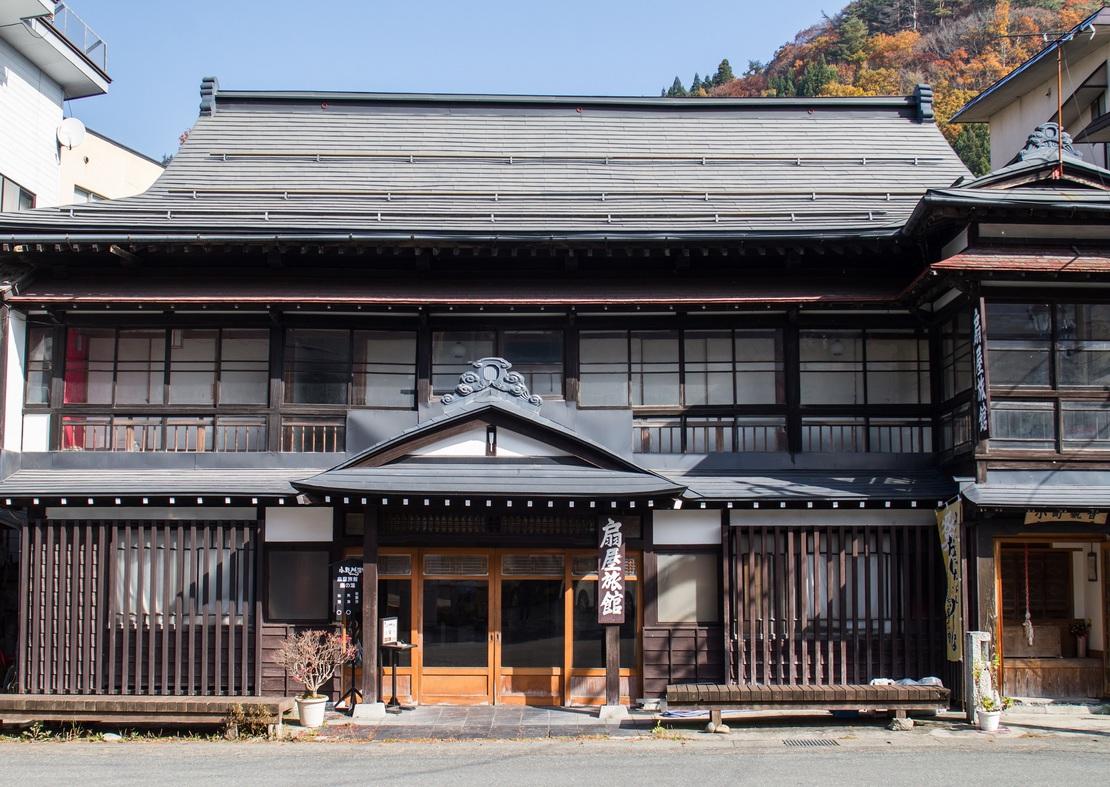 小野川温泉 扇屋旅館 その1