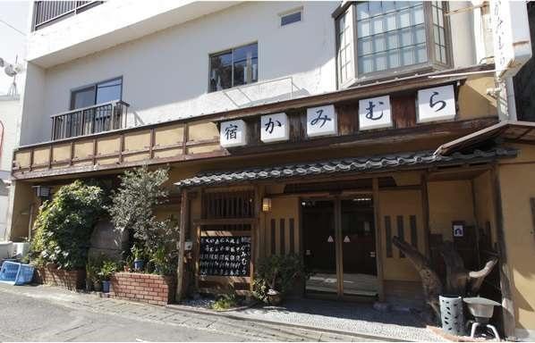 熱海温泉で昔ながらのひなびた温泉宿で、旬の食材を使った料理を出す宿はありますか?