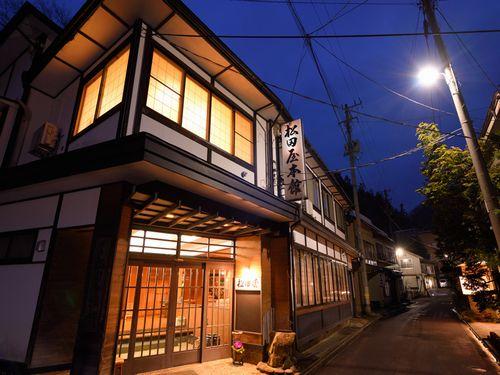 花巻 台温泉 松田屋旅館の施設画像