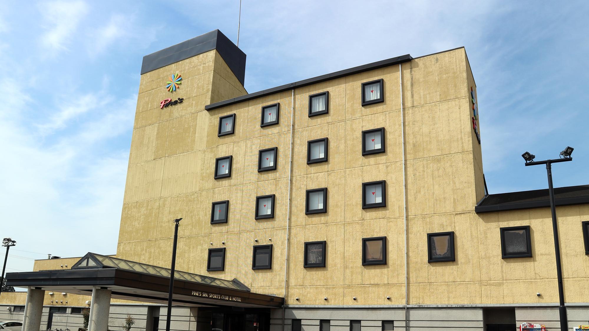 パインズ温泉ホテル大田原の施設画像