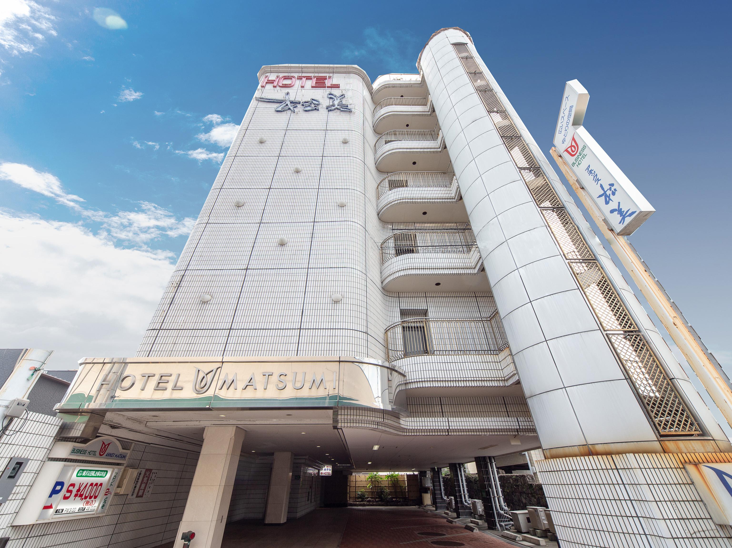 ホテルアネックス松美の外観