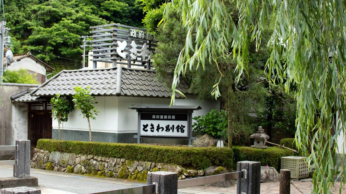 母と行く女子旅におすすめな城崎温泉の宿は?
