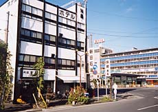 米長旅館の施設画像