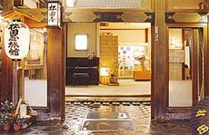 松田屋 別館 外観