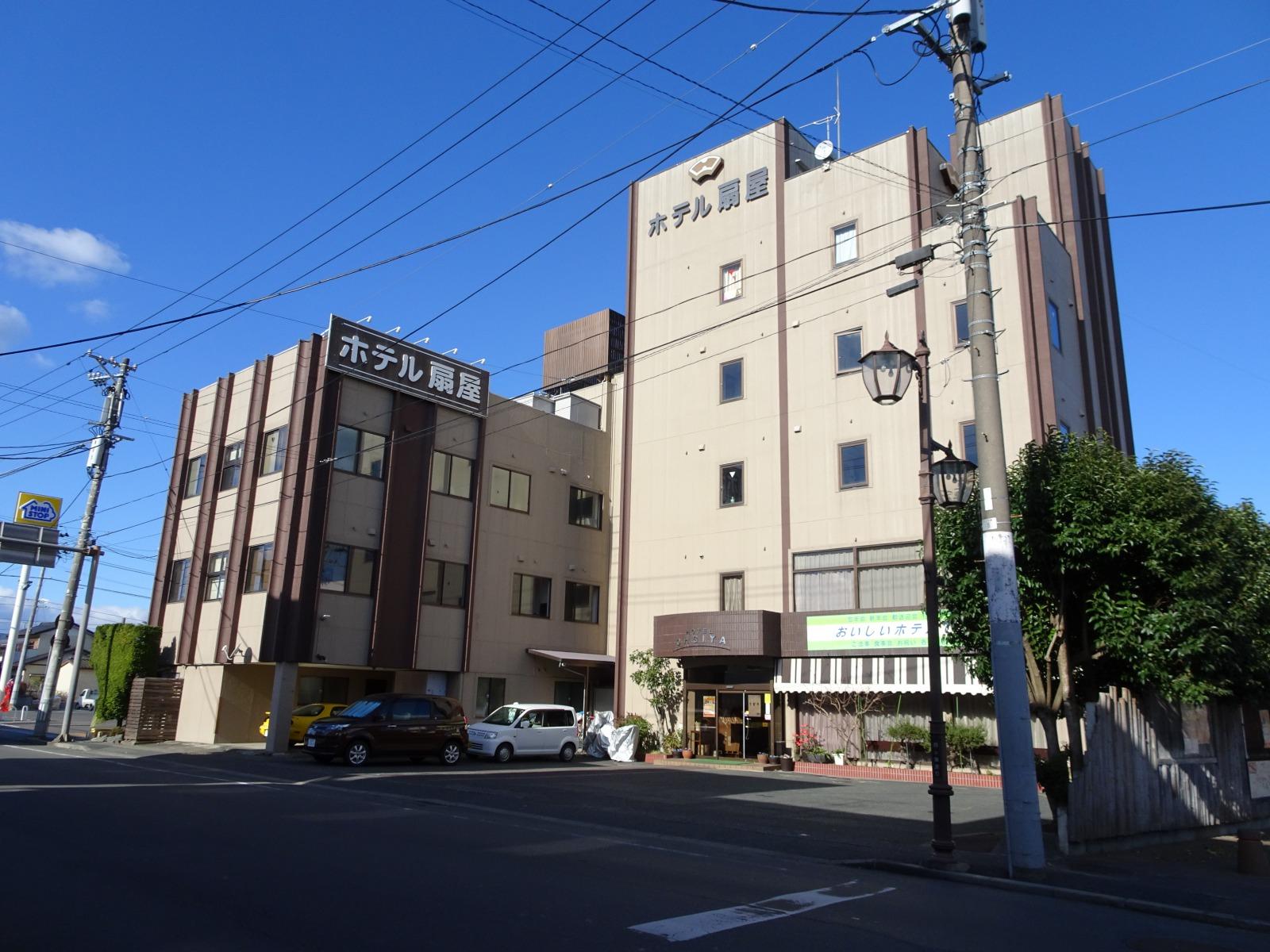 ホテル扇屋<福島県>