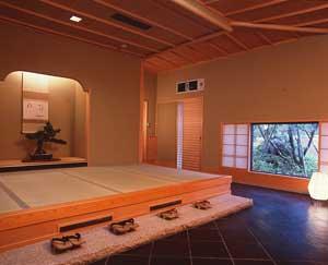 箱根芦ノ湖温泉 和心亭 豊月 画像