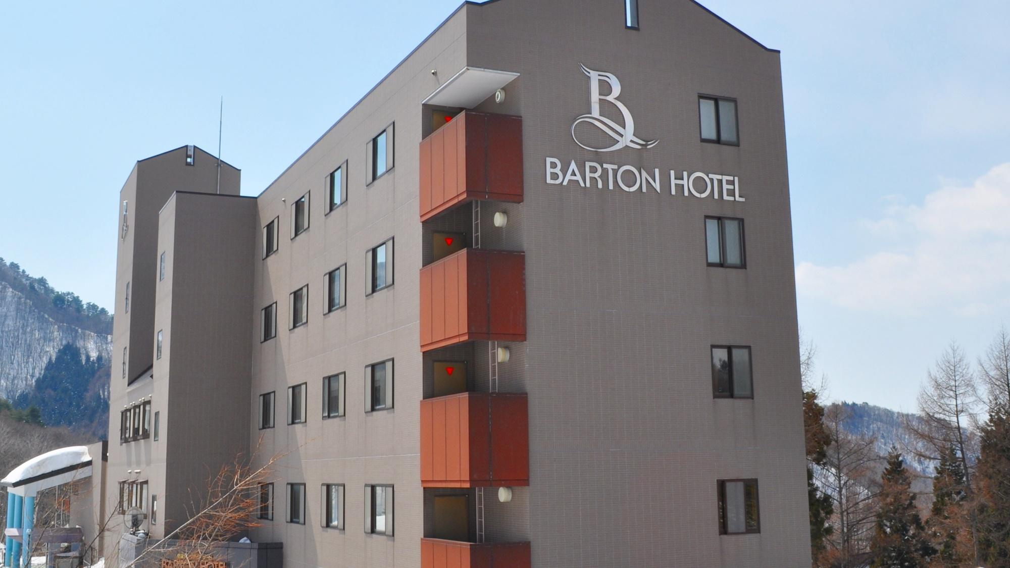 タングラム斑尾 バートンホテル