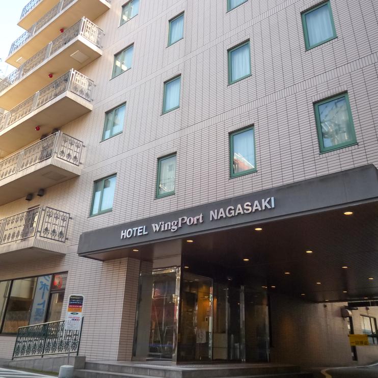 ホテル ウイング・ポート長崎...