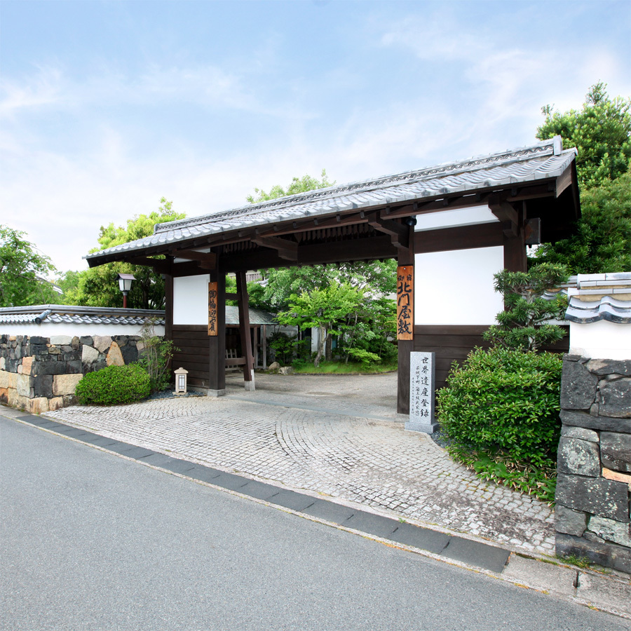 萩温泉郷 萩城三の丸 北門屋敷...