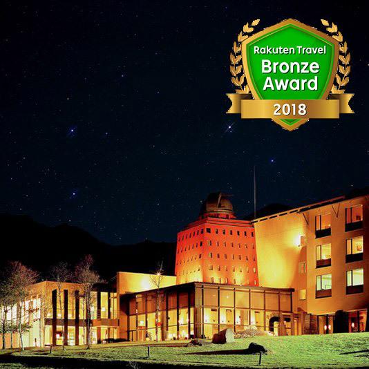 長野で星を見るのに便利な旅館orホテルは?