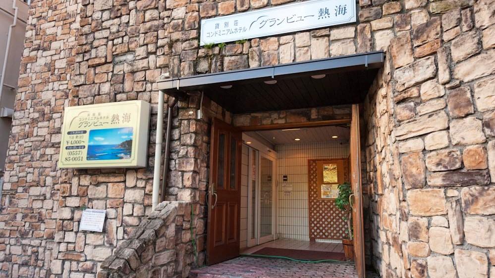 1万円以下でも1泊2日で宿泊できる熱海温泉の宿はありますか?