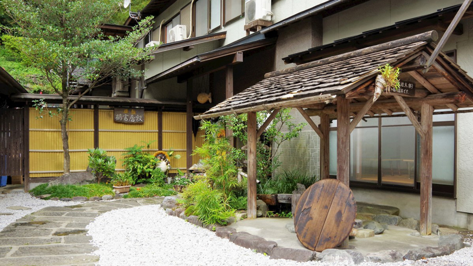 旅館 鶴富屋敷