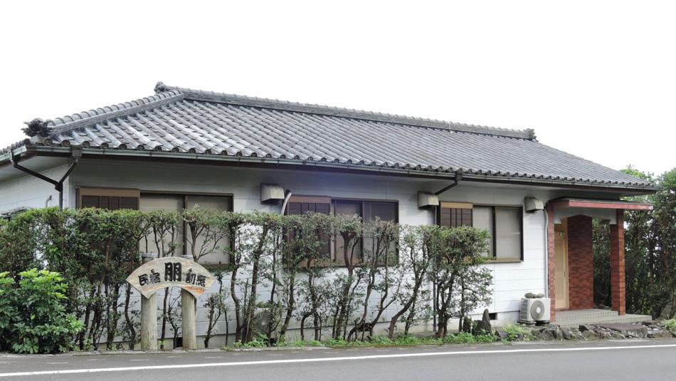 民宿 朋 <屋久島> 外観写真