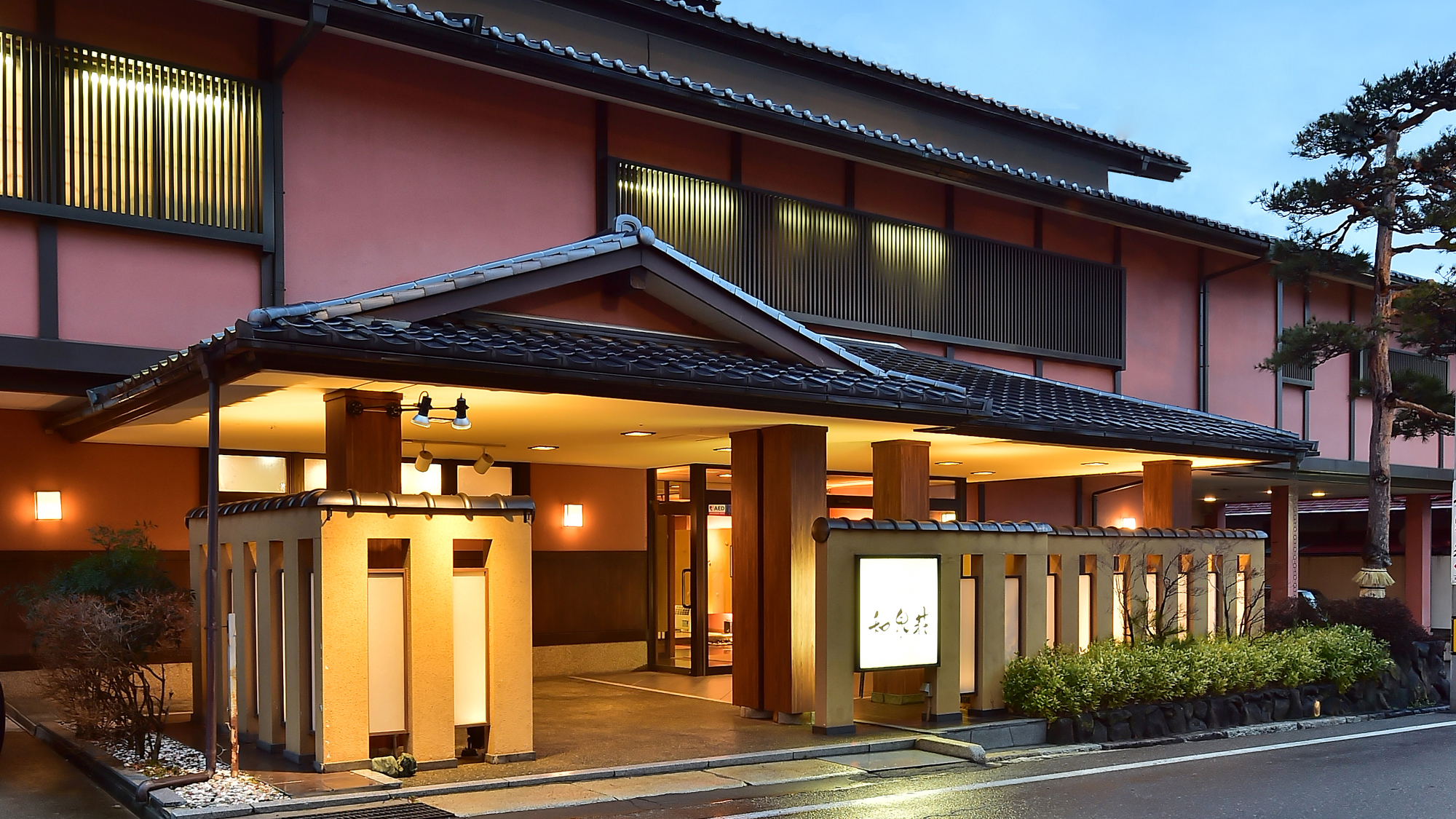 浅間温泉へ子供を連れて春休み旅行!予算1万で露天風呂に入りたい。