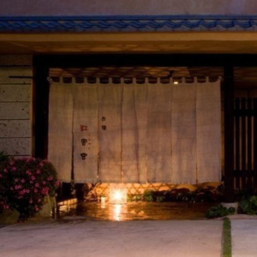 嬉野温泉 お宿 紅舎宮(くじゃく)