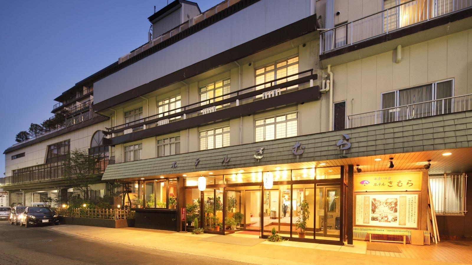 友人数人(5~6人)で行く渋川伊香保のおすすめの宿を教えて下さい