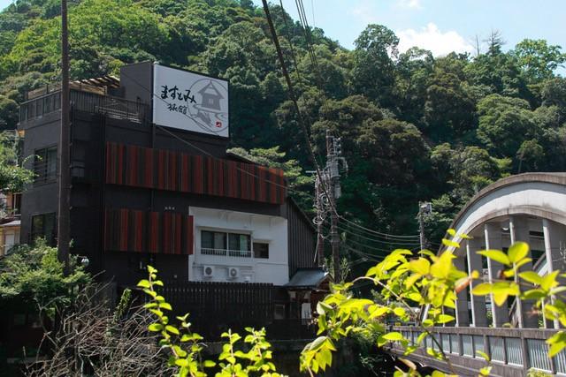 箱根湯本温泉 ままね湯 ますとみ旅館 その1