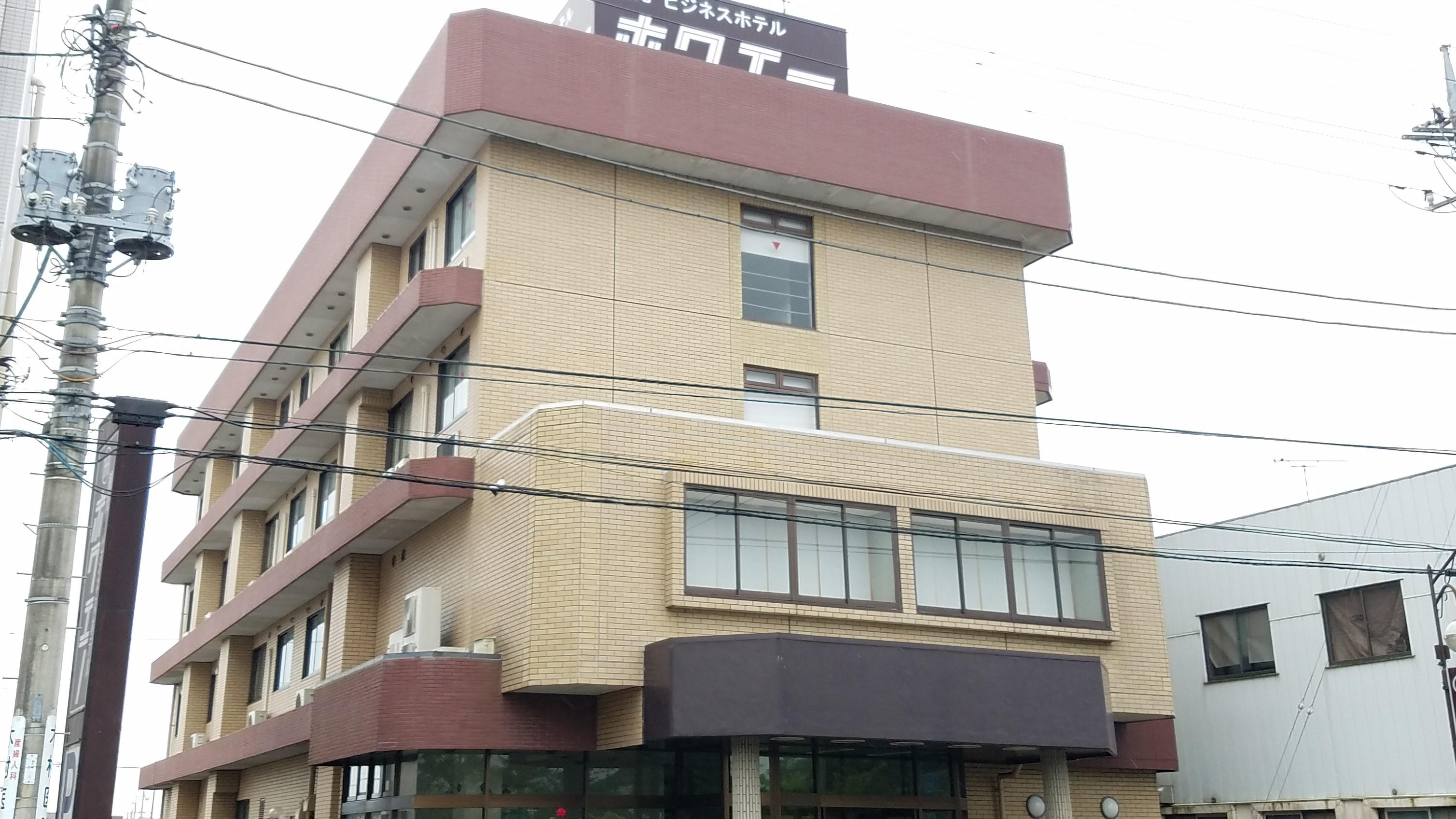 ビジネスホテル ホクエー