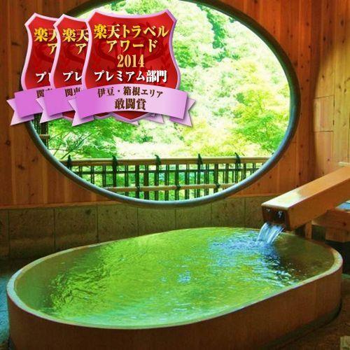 箱根温泉 鶴井の宿 紫雲荘 画像