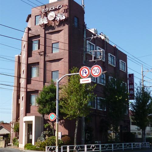 武蔵村山ビジネスホテル純和