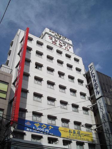 セントラルホテル<東京都>...