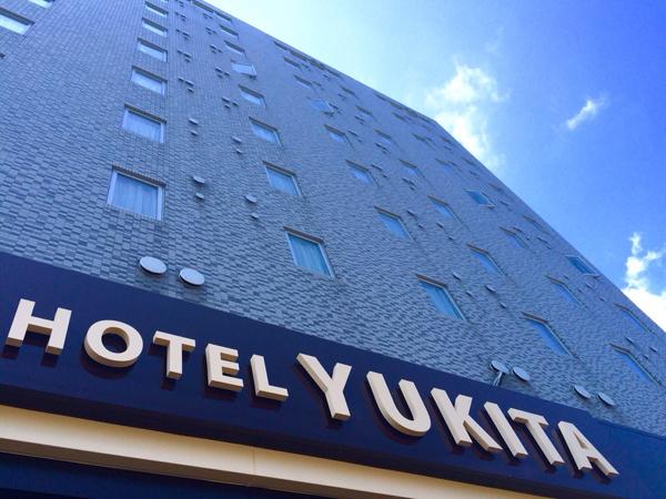 SHINee北海きたえーる近くおすすめホテル