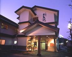 おいしい地元食材が食べられる鬼怒川温泉で露天風呂があるところに行きたいので、おススメしりませんか。
