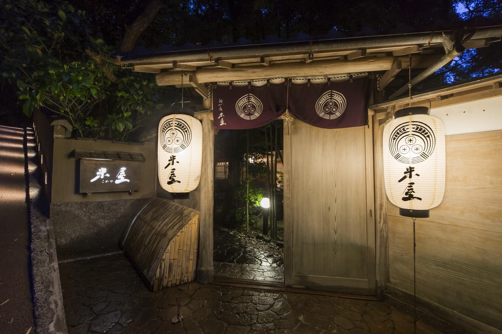 義理の両親が喜ぶような5つ星ランクの伊東温泉にある宿を教えて。
