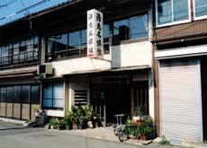海老名旅館 <佐渡島>の外観