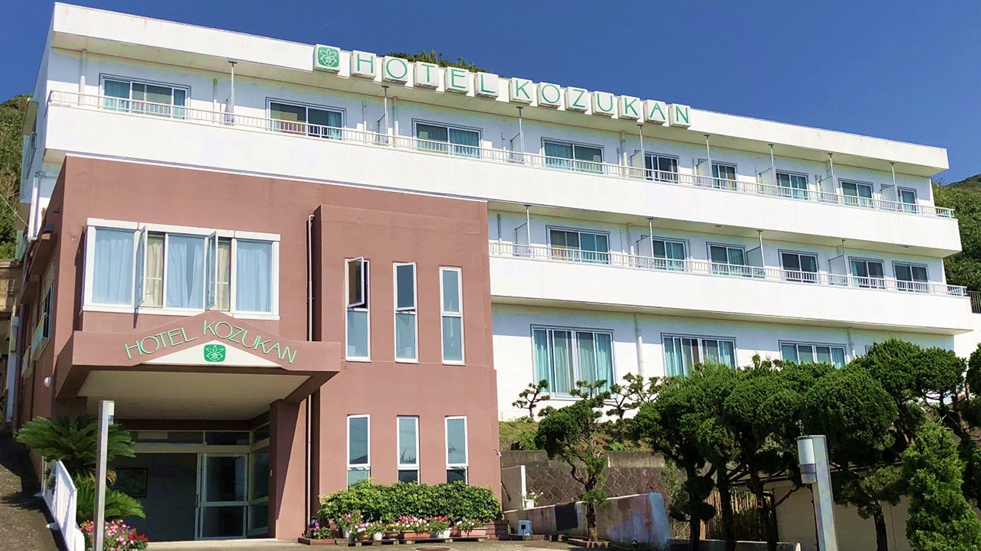 ホテル 神津館 <神津島>の外観