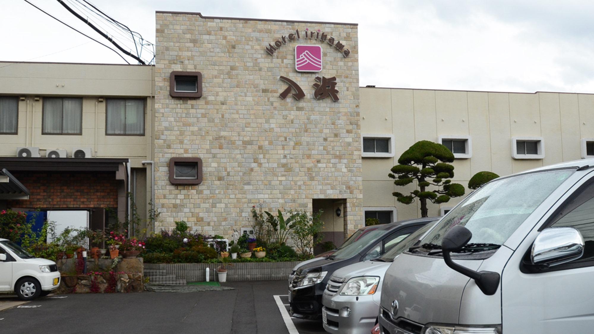 ホテル入浜
