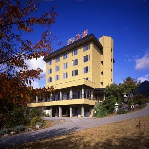湯田中温泉 ホテル白銀
