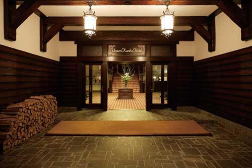 雲仙観光ホテル 画像