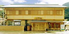 料理旅館 吉村屋の外観
