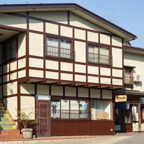 手打ちそばの宿 石田屋の施設画像