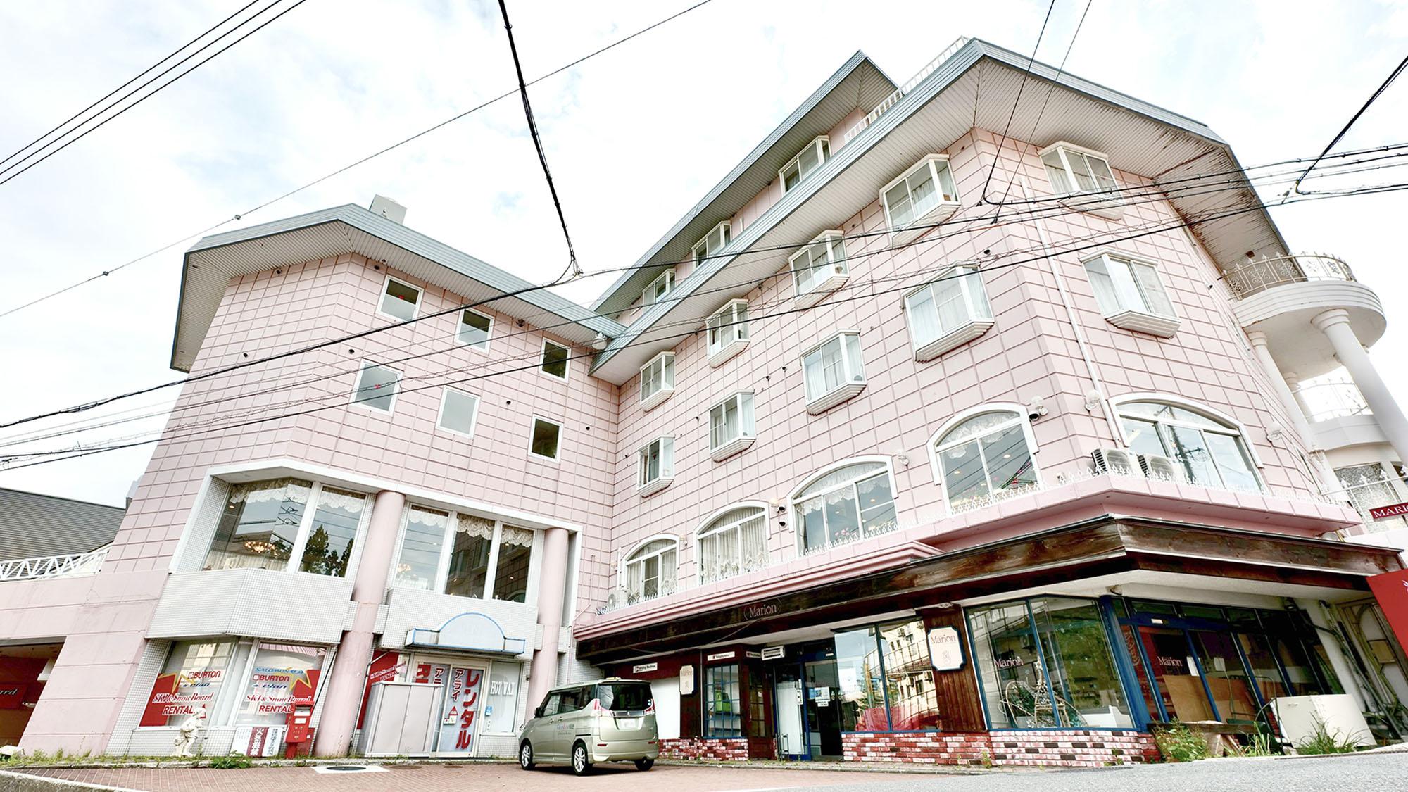 白馬姫川温泉 リゾートイン マリオンシナノ...