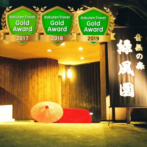 伊東温泉で雪景色を眺めながら入浴できる露天風呂と源泉の湯が楽しめる宿を教えて!