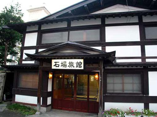 弘前さくらまつり(青森県)にオススメの宿泊先は?