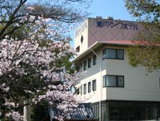 瀬戸パークホテルの施設画像