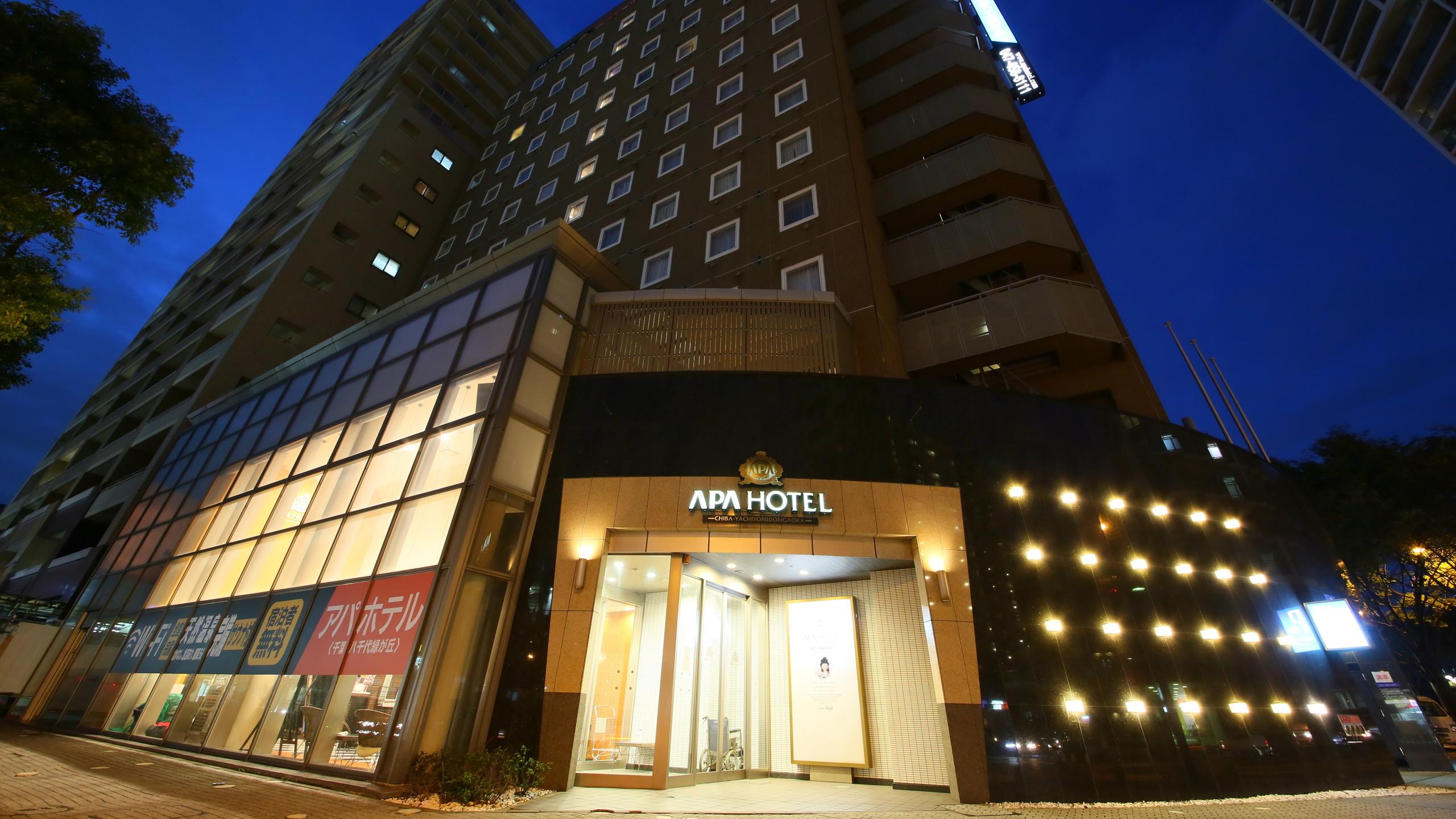 アパホテル<千葉八千代緑が丘>の詳細