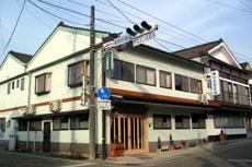 ユースホステル村田家旅館の外観