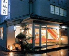 戸倉上山田温泉 山風荘の施設画像