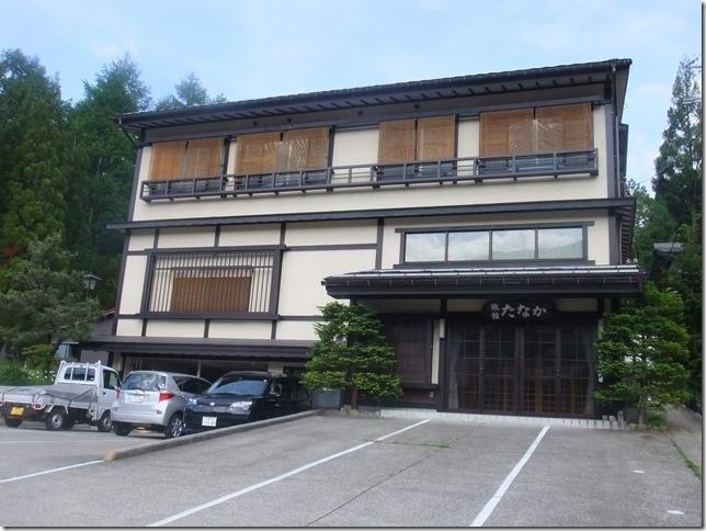 奥飛騨平湯温泉 旅館たなか<岐阜県>...